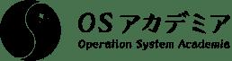 OSアカデミア|香川県高松市中央町 無学年、国語・現代文専門塾